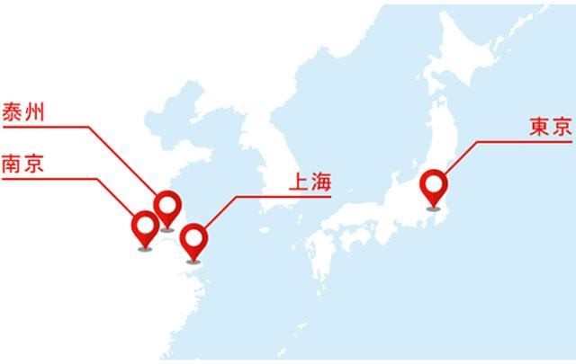 中国3拠点(南京・上海・泰州)と日本