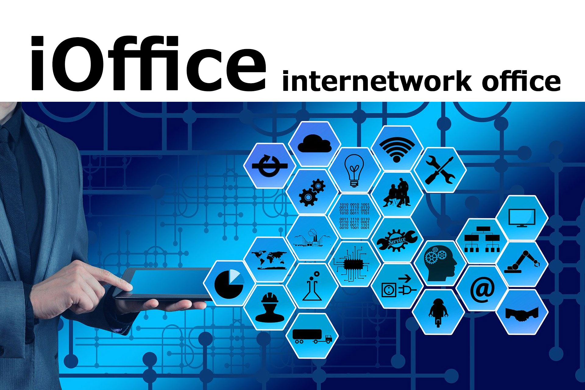 iOffice internetwork offie